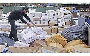 بررسی گزارش نهایی تحقیق و تفحص از روند مبارزه با قاچاق کالا