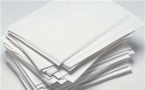 صفر تا صد کاغذ مطبوعات