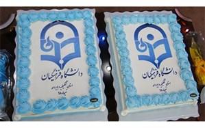 281 دانشجو معلم در 4 رشته از دانشگاه فرهنگیان استان  کهگیلویه و بویراحمد فارغ التحصیل شدند