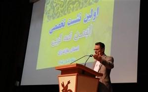 انجمن قصه گویی مازندران آغاز به کار کرد