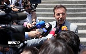 واعظی : آزادی نفتکش گریس١ پیروزی دیپلماتیک برای کشور بود