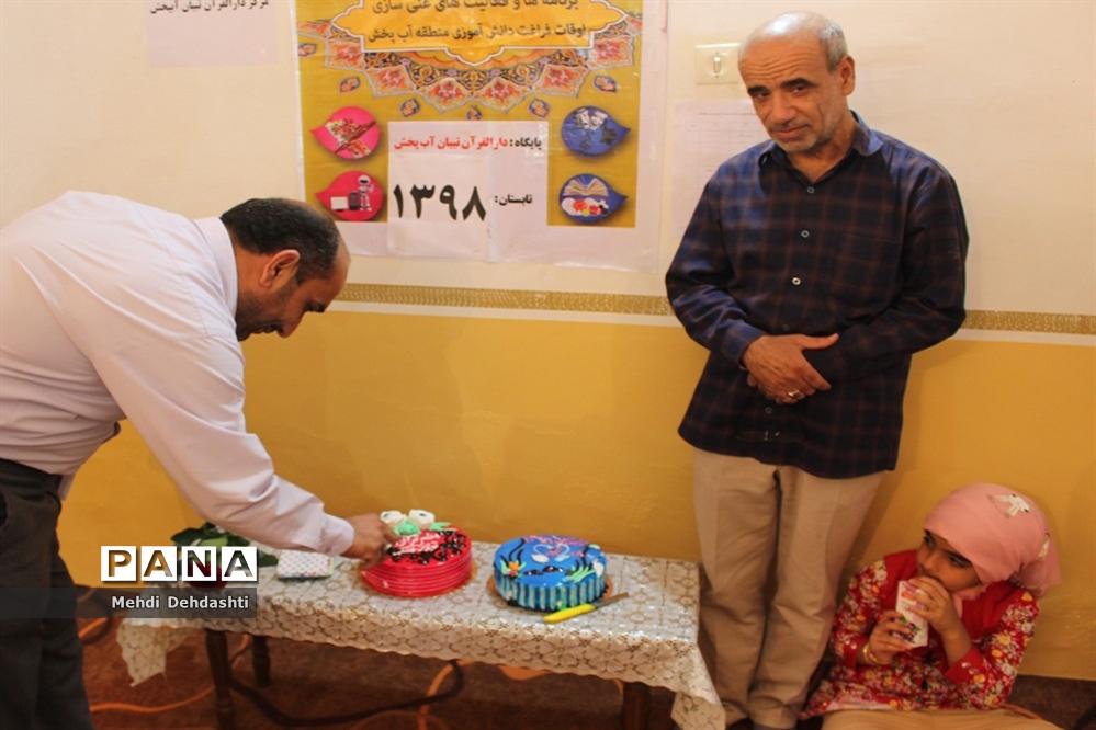 بازدید از فعالیت های دارالقرآن تبیان منطقه آب پخش  بوشهر