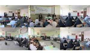 برگزاری کارگاه آموزشی توجیهی مدیران مدارس با عنوان «سلامت اداری » در شهرستان گرمی