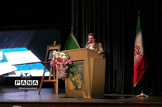 آیین اختتامیه هفدهمین جشنواره شعر آیینی  در شیراز