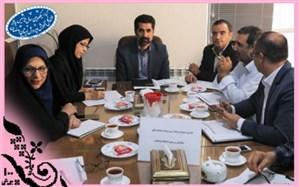 کارگروه مشترک برنامه ریزی فرایند مصاحبه های متقاضیان ورودی دانشگاه فرهنگیان