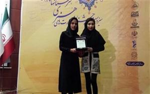 درخشش هنرجویان استان مرکزی در سیزدهمین دوره جشنواره مهارت های هنری هنرستان های کاردانش کشور