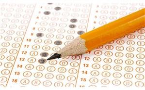 آغاز ثبتنام اینترنتی آزمون جذب مدرس کانون زبان تابستان از 25 تیر