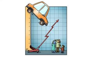 کسری بودجه دولت و حذف نهادهای ناکارآمد