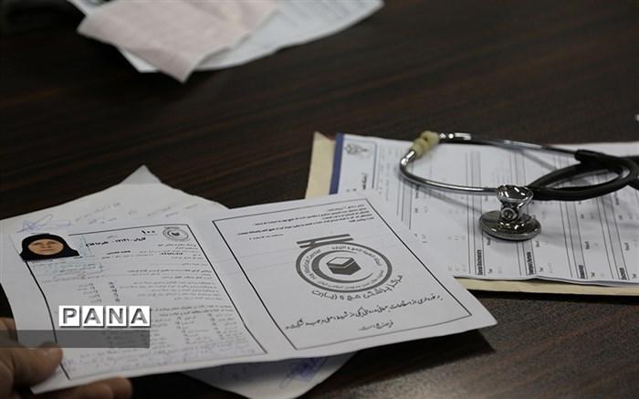 کمیسیون تخصصی پزشکی مشورتی حج  98 جمعیت هلال احمر