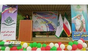 افتتاحیه نهمین اردوی پیشتازان سازمان دانش آموزی استان گلستان