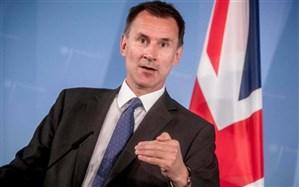 وزیر خارجه انگلیس: به دنبال افزایش تنش با ایران نیستیم