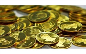 قیمت سکه طرح جدید به ۴ میلیون و ۶۱۵ تومان رسید