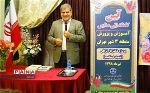 دومین آیین کلنگ زنی شهر تهران  در دبستان شهید دستغیب