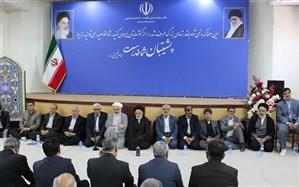 دیدار نماینده ولی فقیه در خراسان جنوبی با اعضای کمیسیون آموزش مجلس