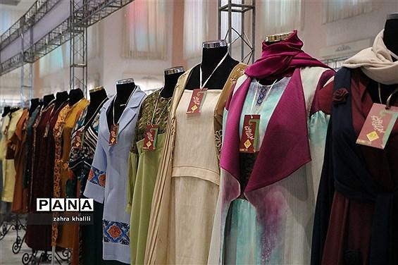 آیین گشایش مد و لباس ایرانی