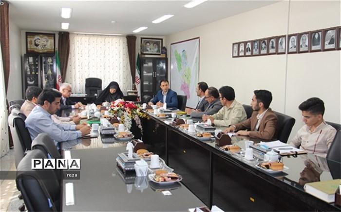 جلسه شورای برنامه ریزی سازمان دانش آموزی برگزار شد