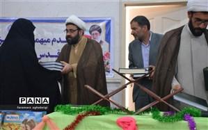 تقدیر از دانش آموزان حافظ جز 30 با حمایت  آستان قدس رضوی در تربت حیدریه