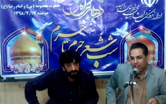 شب شعر در اداره فرهنگ وارشاد اسلامی بمناسبت هفته کرامت در شهرستان امیدیه