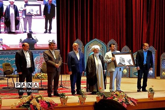 مراسم افتتاحیه مسابقات سراسری قرآن، عترت و نماز در زنجان