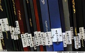 در اسناد دانشگاهی هزاران برابر پایان نامهها کاغذ تلف میشود