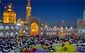 جشن میلاد امام رضا(ع) در یزد برگزار شد