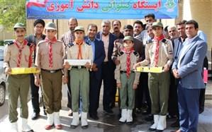 برپایی ایستگاه صلواتی دانش آموزی به مناسبت میلاد امام رضا(ع)