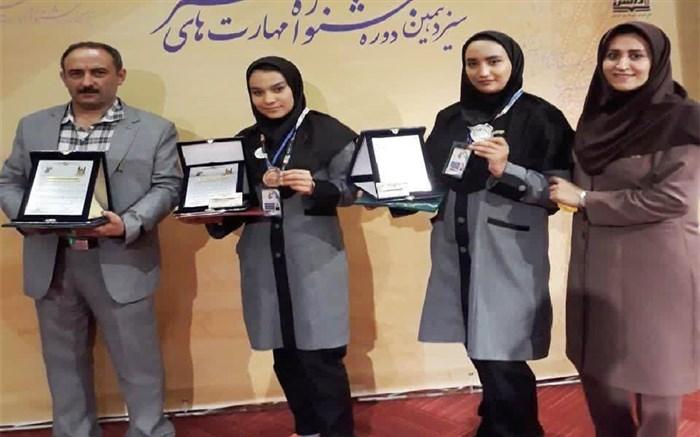 رتبه دوم کشور در جشنواره مهارت های هنری در رشته عکاسی و جواهر سازی به آذربایجان غربی رسید