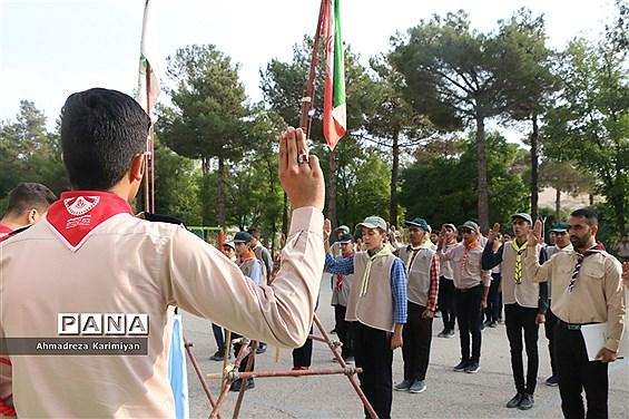 مراسم صبحگاه دومین روز از اردوی استانی پیشتازان فارس