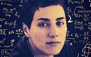 """""""مریم میرزاخانی"""" در بین ۷ دانشمند زن تاثیرگذار"""