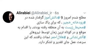 تشکر سخنگوی دولت از نیروهای آتشنشانی و هلالاحمر