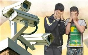 شناسایی سارقان دوربین های مداربسته در یزد