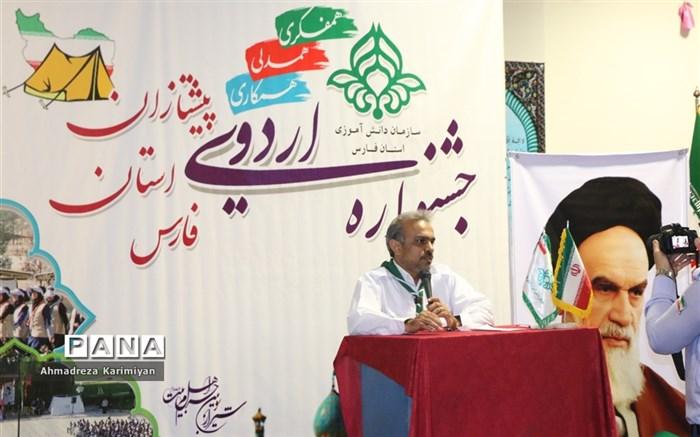 برگزاری جشنواره اردوی پیشتازان پسر و خبرنگاران پانا استان فارس