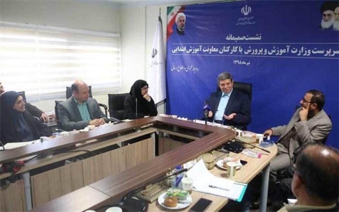 سرپرست وزارت آموزش و پرورش در نشست با کارکنان معاونت آموزش ابتدایی