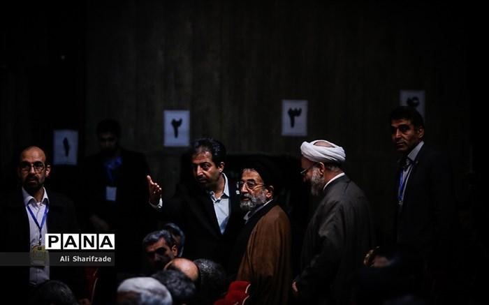 دومین کنگره سراسری حزب مجمع فرهنگیان ایران اسلامی