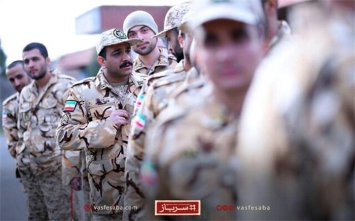 سریال «#سرباز