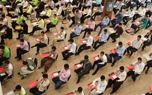 در پایان سی و هفتمین دوره مسابقات قرآنی از 150 دانش آموز برگزیده تجلیل به عمل خواهد آمد