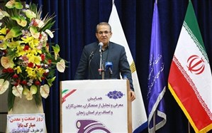 ۶ واحد صنعتی امسال در زنجان به بهره برداری می رسد