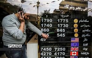 گزارش «ترند» آذربایجان از کاهش نرخ ۱۸ ارز در ایران