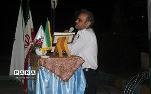 برگزاری آیین افتتاحیه اردوی استانی دختران پیشتاز فارس