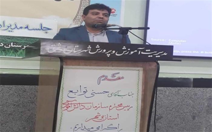 گردهمایی مدیران مدارس شهرستان دشتی برگزار شد