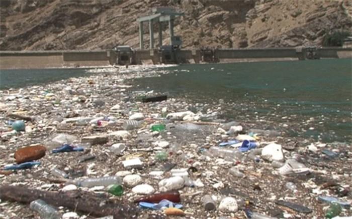 زباله در سد امیرکبیر
