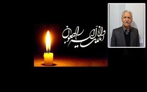 پیام تسلیت مدیر کل آموزش و پرورش کردستان در پی  درگذشت پیشکسوت فرهنگی استاد محمد صابر صابر