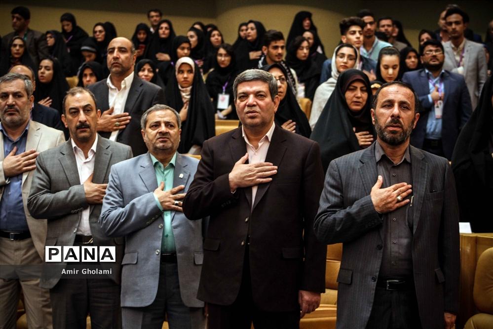 نوزدهمین کنگره ملی پرسش مهر ریاست جمهوری  ۲