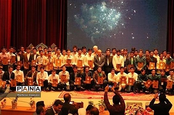 مراسم اختتامیه مسابقات سراسری قرآن عترت و نماز