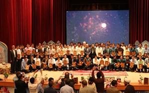 تجلیل از 75 دانش آموز پسر برگزیده در سی و هفتمین دوره مسابقات قرآن، نماز و عترت کشوری