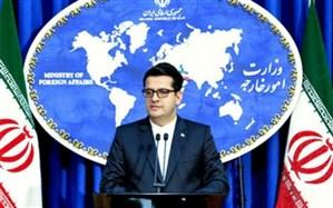 سخنگوی وزارت خارجه خبرداد: کمک ایران به یک نفتکش خارجی در خلیج فارس