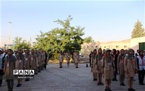 جشنواره استانی مهارت های تشکیلاتی در آذربایجان غربی برگزار شد