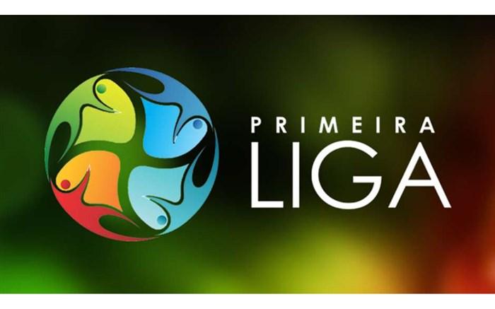 لیگ برتر پرتغال