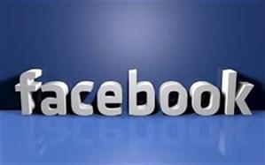 فیس بوک صفحه رادیو اینترنتی ژاپنی صداوسیما را مسدود کرد