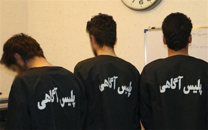 دستگیری سارق لوازم خودرو و موبایل قاپان در کرج
